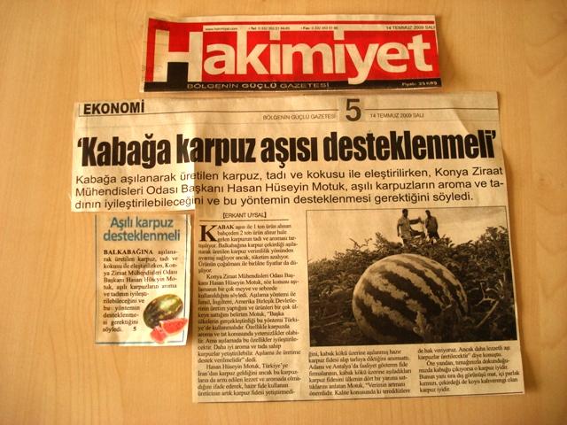 Güncellenme Zamaný: 17.07.2009 11:00:00